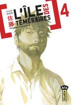 L'Ile des Téméraires 4 Manga