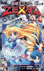 Yu-Gi-Oh! Zexal 7 Manga