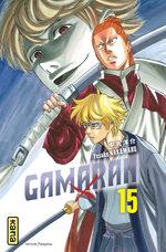 Gamaran 15