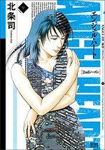 Angel Heart - Saison 2 9