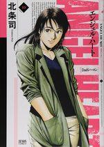 Angel Heart - Saison 2 10