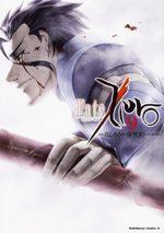 Fate/Zero 9 Manga