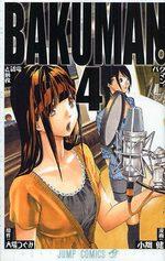 Bakuman 4