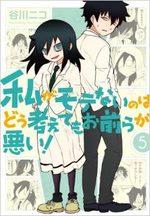 Watashi ga Motenai no wa Dou Kangaete mo Omaera ga Warui! 5 Manga