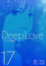 Deep Love REAL 17