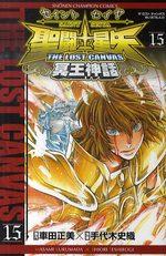 Saint Seiya - The Lost Canvas 15 Manga