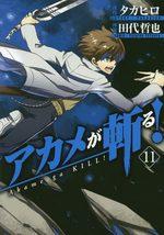 Red Eyes Sword - Akame ga Kill ! 11 Manga