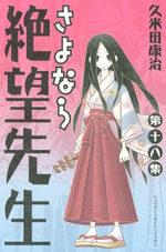 Sayonara Monsieur Désespoir 18 Manga