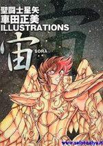 Saint Seiya Masami Kurumada Illustrations : Sora 1 Artbook