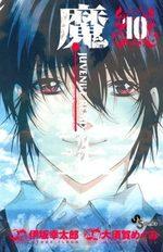 Le Prince des Ténèbres 10 Manga