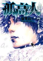 Ascension 7 Manga