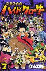 Hyde and Closer 7 Manga
