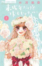 Mariés mais pas trop 1 Manga