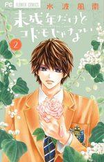 Mariés mais pas trop 2 Manga