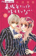 Mariés mais pas trop 3 Manga