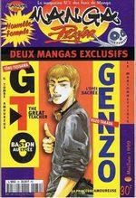Manga Player 39 Magazine de prépublication
