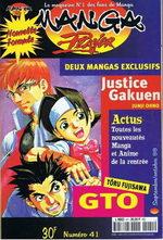 Manga Player 41 Magazine de prépublication