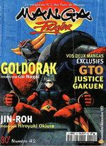 Manga Player 42 Magazine de prépublication