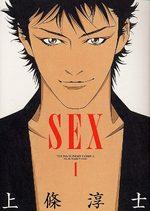 Next Stop 1 Manga
