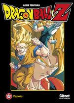 Dragon Ball Z - Les Films 12 Anime comics