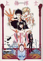 Next Stop 5 Manga