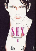 Next Stop 6 Manga