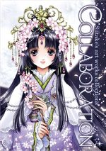 Collaboration - Shiitake's art works collections 1 Artbook