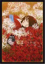 Jigoku Shôjo - Saison 2 1 Série TV animée
