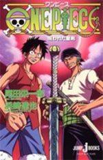 One Piece - La malédiction de l'épée sacrée 1 Anime comics