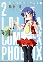 Lolita complex phoenix 2