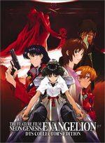 Neon Genesis Evangelion : Death and Rebirth & The End of Evangelion 1 Film