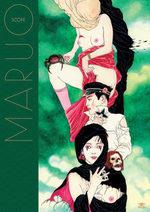 MARUOscope 1 Artbook