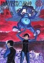 MI-8 Fukujin 3 Manga