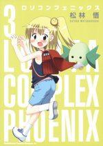 Lolita complex phoenix 3