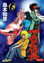 Anime Tenchô 6