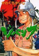 Zipang 4 Manga