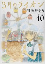 March comes in like a lion 10 Manga