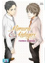 Mimura et Katagiri 1 Manga
