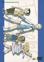 Eureka Seven 10 Série TV animée