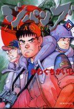 Zipang 6 Manga