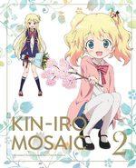 KinMoza! Kin'iro + Mosaic 2 Série TV animée