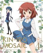 KinMoza! Kin'iro + Mosaic 4 Série TV animée