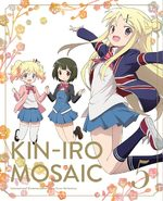 KinMoza! Kin'iro + Mosaic 5 Série TV animée