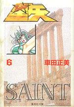 Saint Seiya - Les Chevaliers du Zodiaque 6