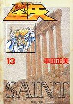 Saint Seiya - Les Chevaliers du Zodiaque 13