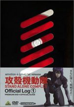 Ghost in the Shell: Stand Alone Complex official Log 1 Produit spécial anime