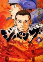 Zipang 13 Manga