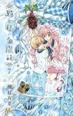 Lovely Fridays 7 Manga
