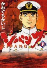 Zipang 17 Manga