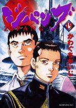 Zipang 19 Manga